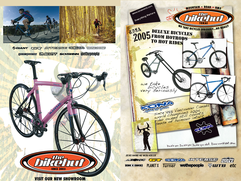 Full page bicycle magazine adverts